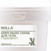 Крем–мыло–скраб для тела «Грейпфрут» 500 мл