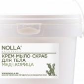 Крем–мыло–скраб для тела «Мёд и корица» 500 мл