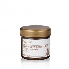 Маска-скраб для волос NOLLA naturelle® 100 мл