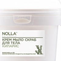 Крем–мыло–скраб для тела КИПАРИС 500 мл