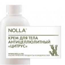 Крем для тела антицеллюлитный ЦИТРУС 250 мл