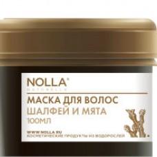 Маска для волос ШАЛФЕЙ & МЯТА с коллагеном 100 мл