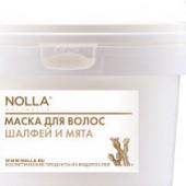 Маска для волос ШАЛФЕЙ & МЯТА с коллагеном 400 мл