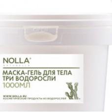 Маска-гель для тела ТРИ ВОДОРОСЛИ 1000 мл