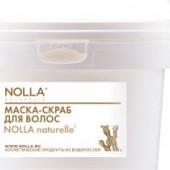 Маска-скраб для волос NOLLA naturelle® 400 мл