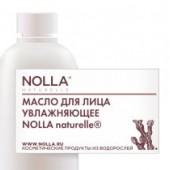 Масло для лица увлажняющее  NOLLA naturelle ® 100 мл
